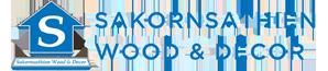 logo_sakorn